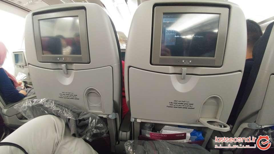 هواپیمای قطری پرواز دوحه کوالالامپور