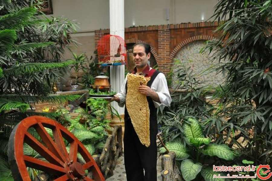 رستوران سنتی برکه