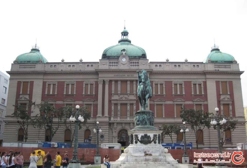 میدان جمهوری بلگراد