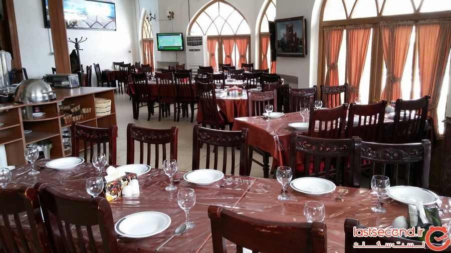 رستوران ائل گلی