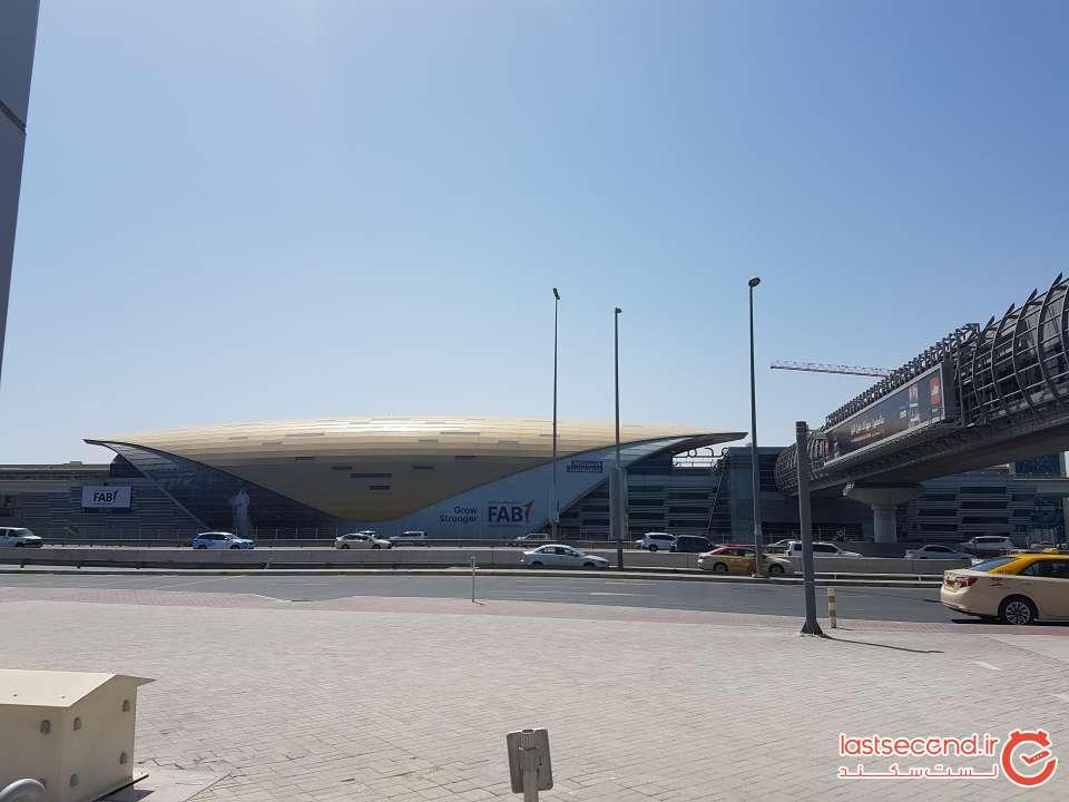ایستگاه متروی دبی