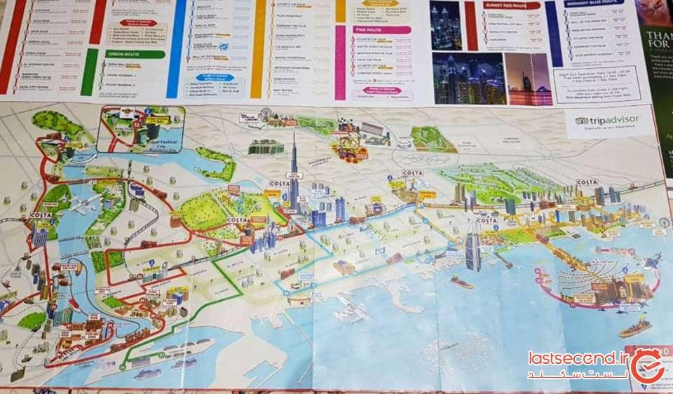 نقشه خطوط اتوبوس دبی