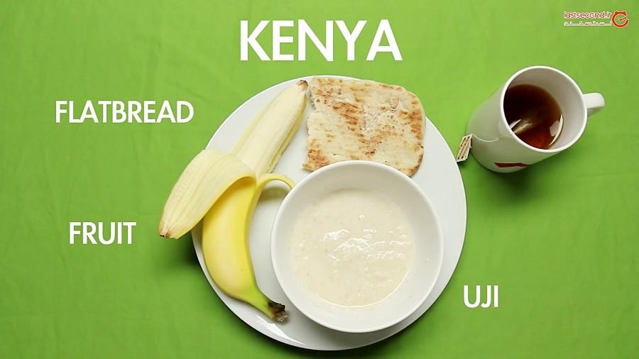 مردم کشورهای مختلف صبحانه چه میخورند؟