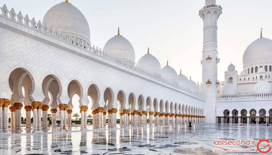 امارات متحده عربی، مهد گردشگری لاکچری خاورمیانه !