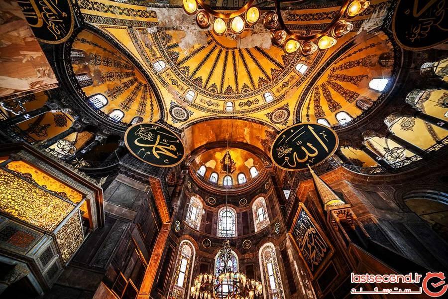 ایاصوفیه، ترکیه