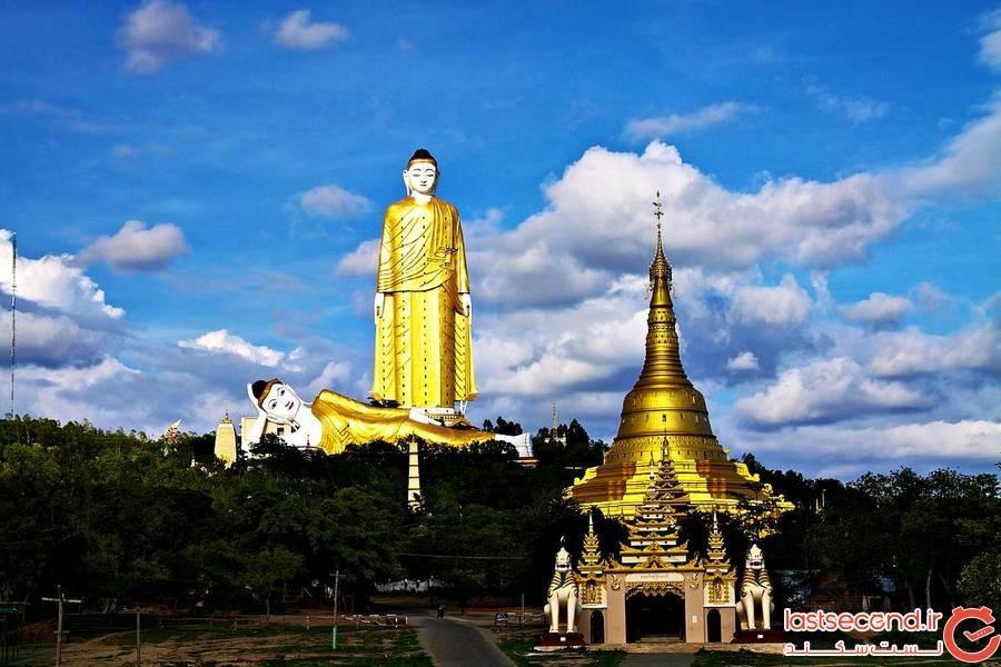 مجسمه بودا، میانمار