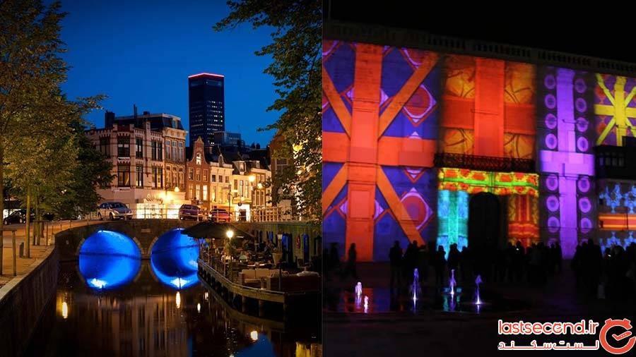 شهری در هلند که نامش ۲۲۵ بار تغییر کرده است