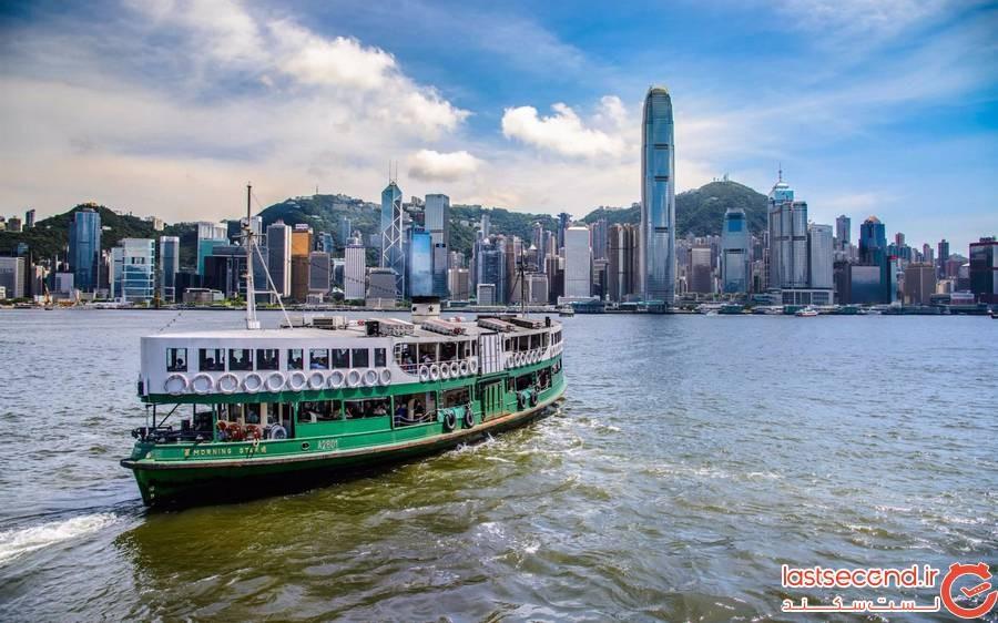 استار فری، هنگ کنگ