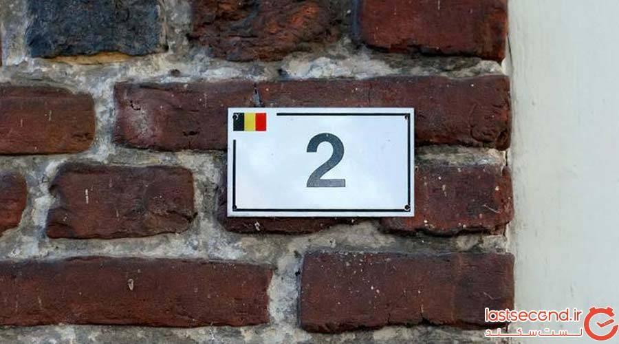 بارل مرز بین هلند و بلژیک