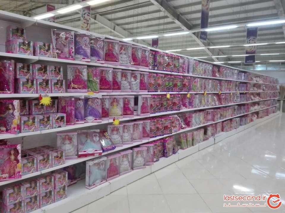 فروشگاه پاندا کیش