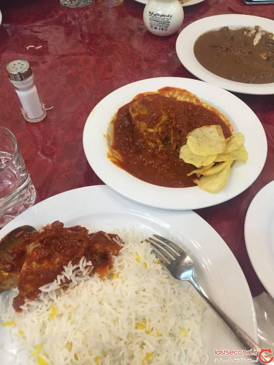 تالار یزد، رستوران حاجی آشپز