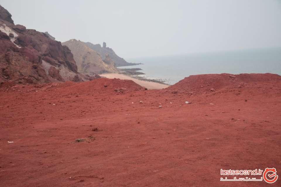 خاک سرخ