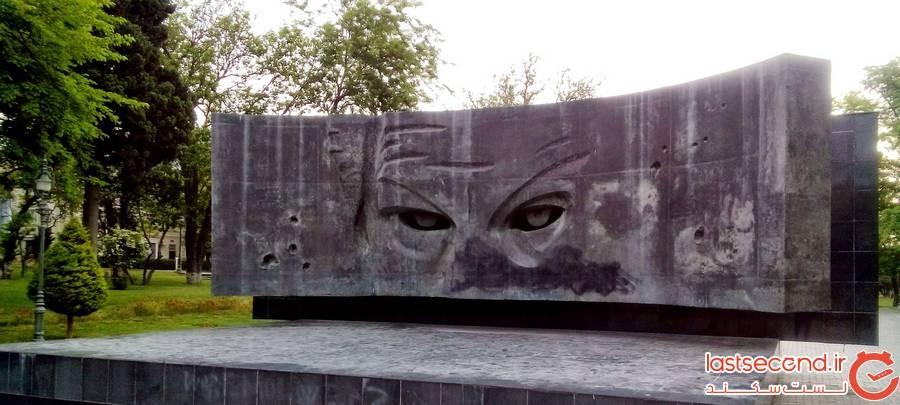یادبود ریچارد زورگه