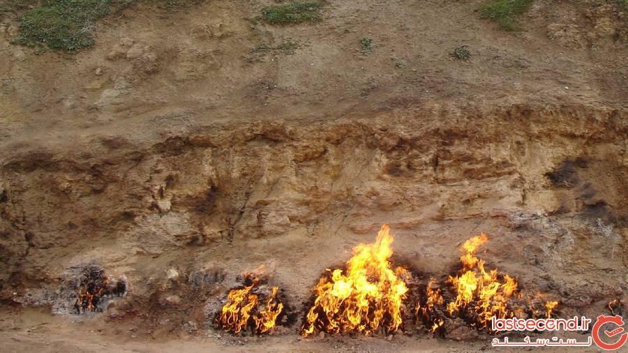 یانار داغ