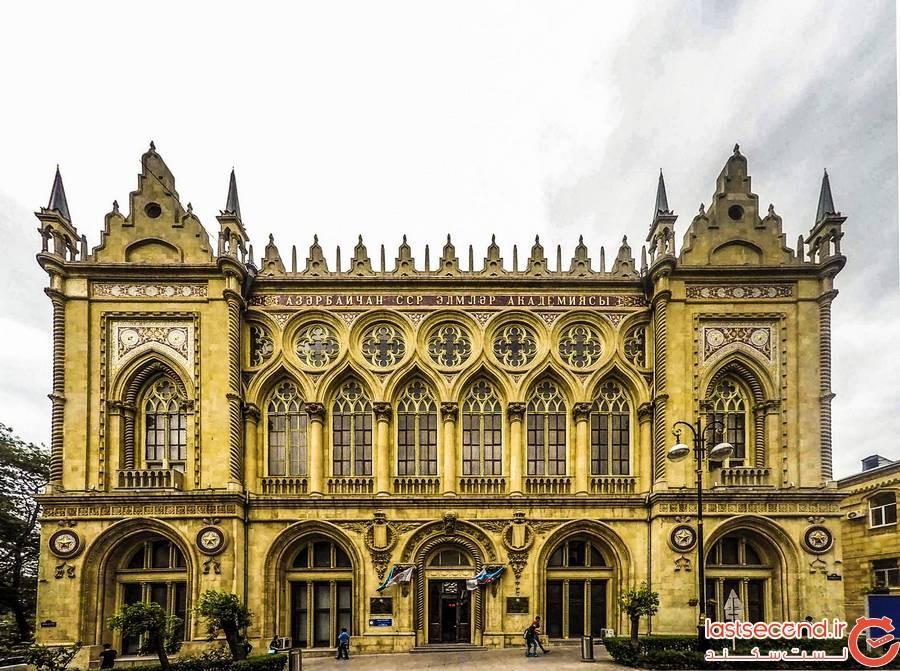 کاخ اسماعیلیه
