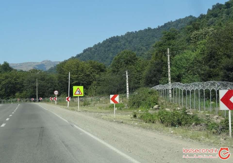 4-marz iran va azarbaijan-2.jpg