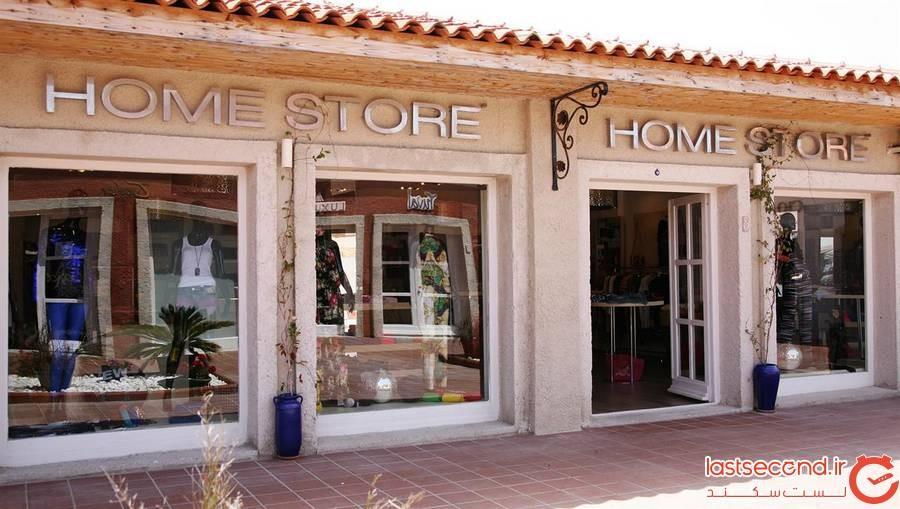 فروشگاه شهر چشمه ترکیه