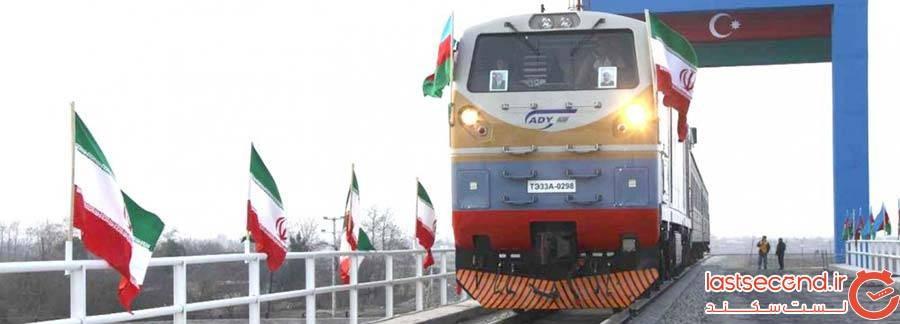 مسیر قطار به ایران