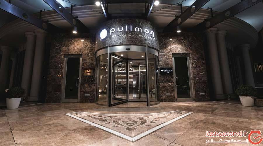 هتل پولمان باکو (Pullman Baku)