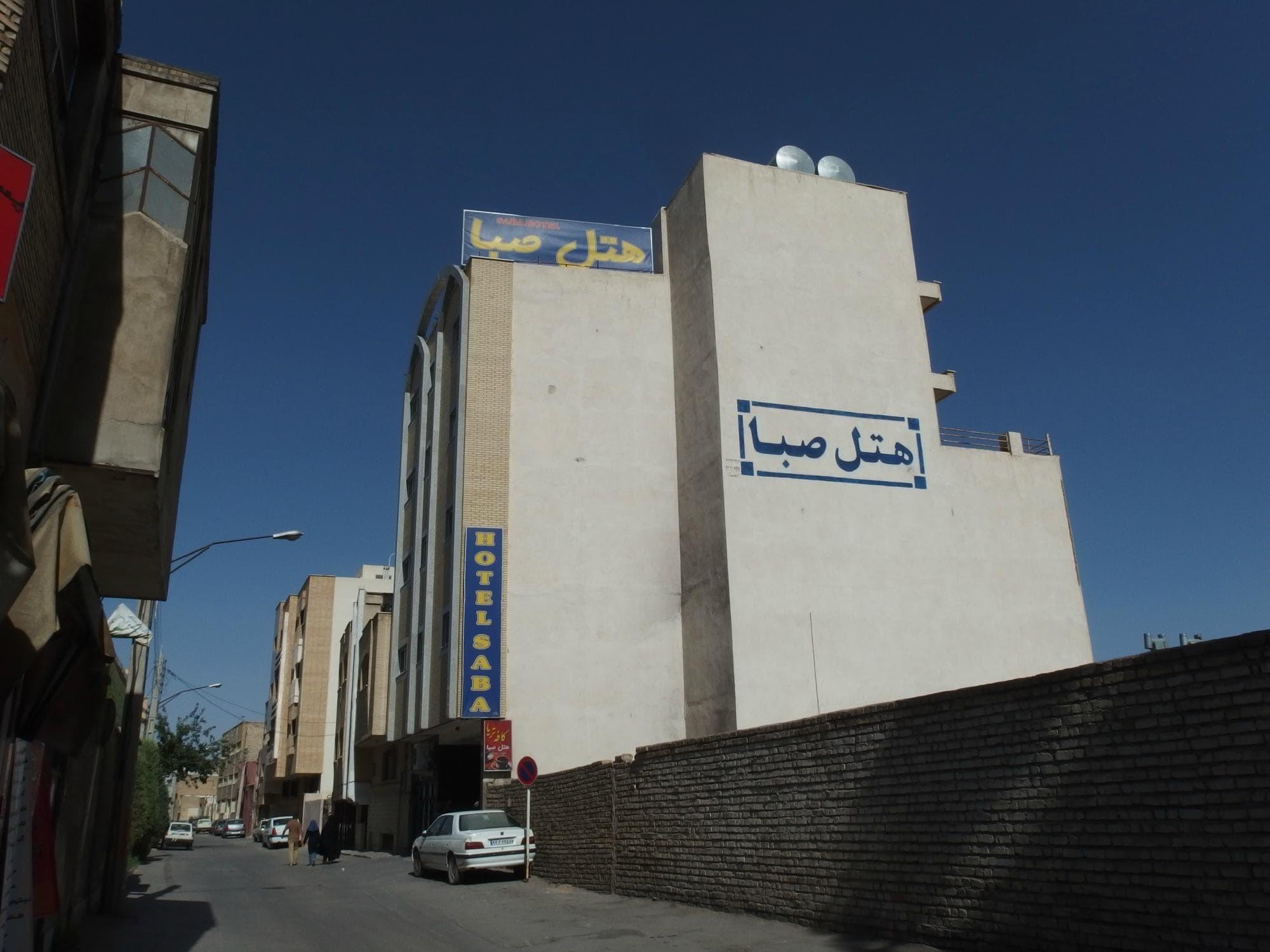 Saba Hotel-06-min.jpg