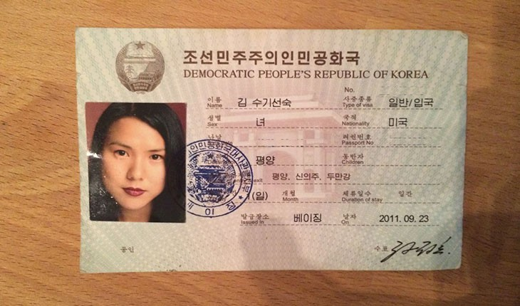 کره ی شمالی برنامه درخواست ویزاهای توریستی را لغو کرد