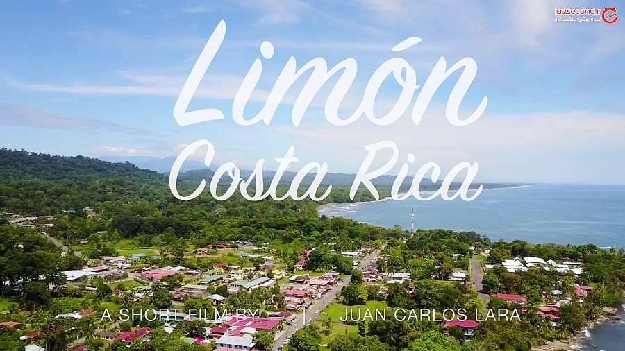 لیمون شهری اعجاب انگیز در کاستاریکا