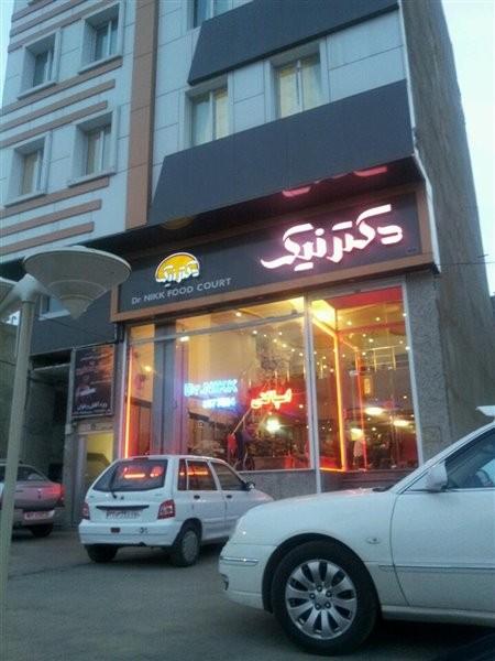 Dr.Nikk Food Court (4).jpg
