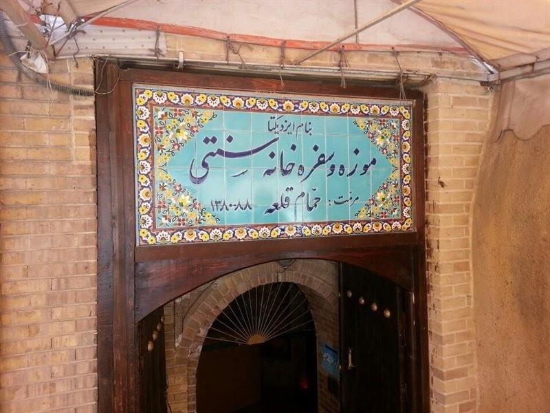 Hamam-e Qal'eh Museum of Anthropology (5).jpg