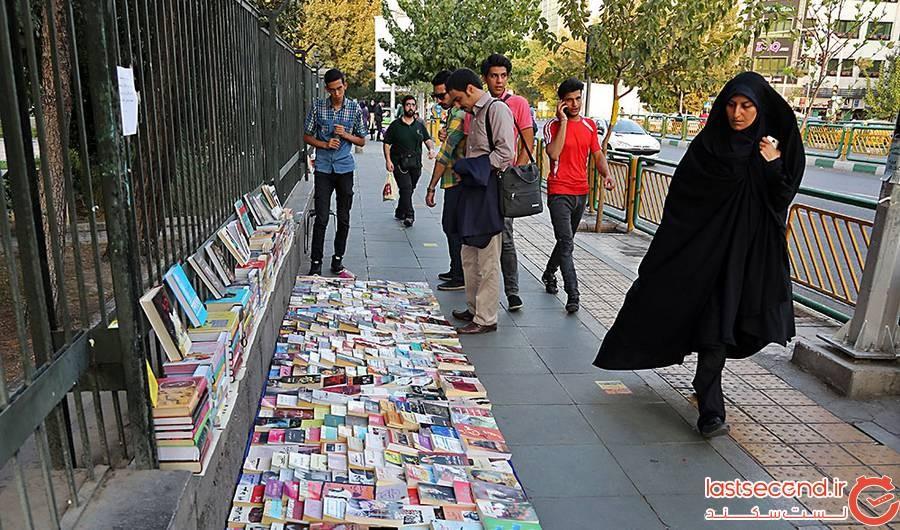 دستفروشی در تهران