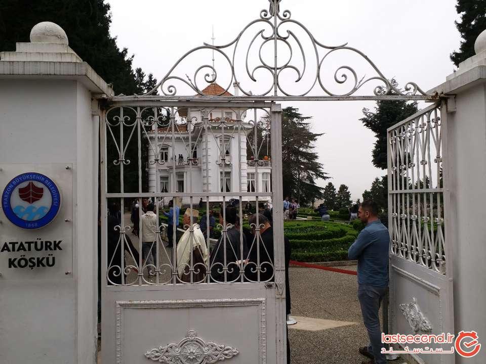 درب ورودی کوشک