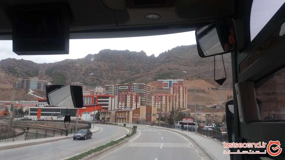 شهر قوموشخانه