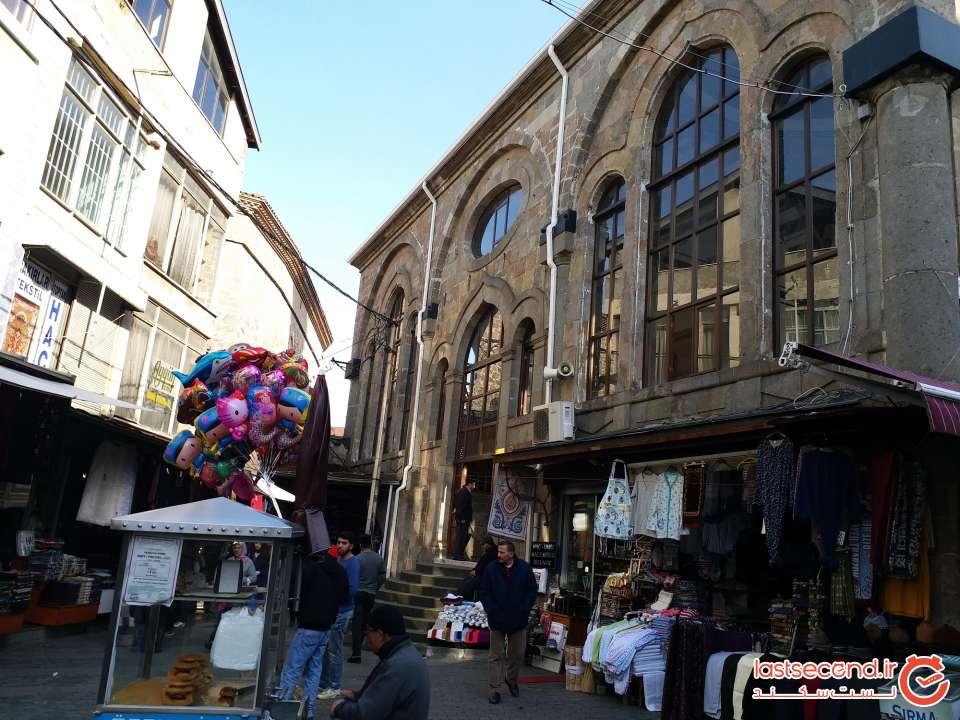 مسجد بازار ترابزون