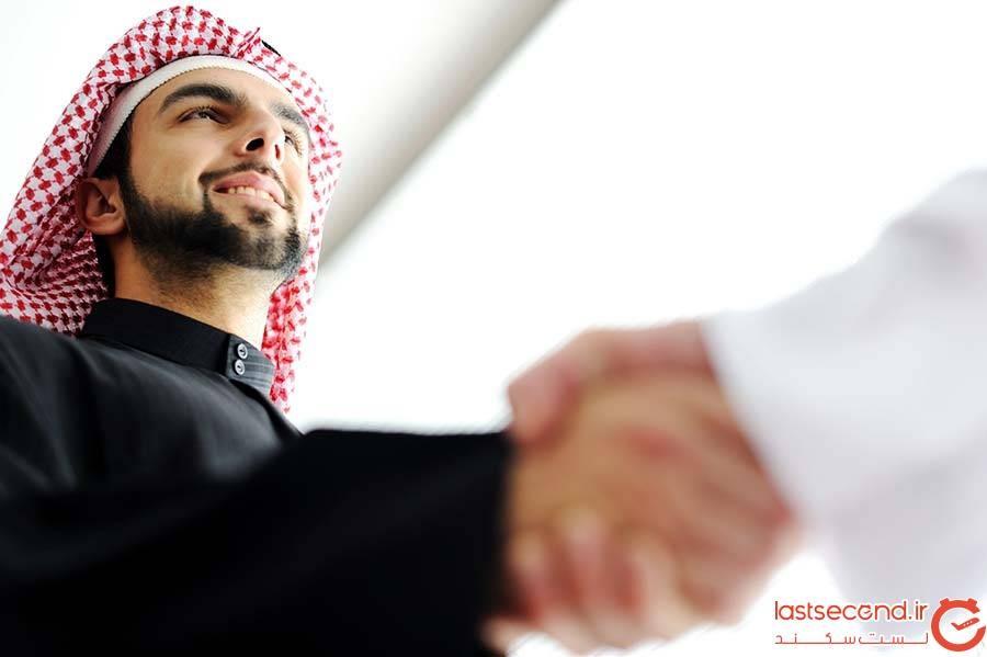 مرد عرب
