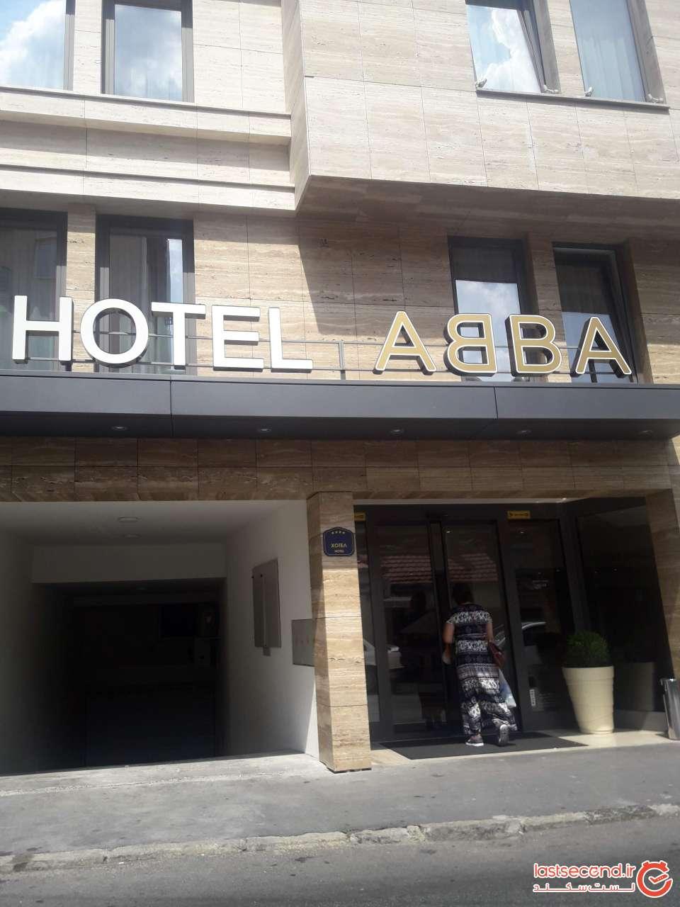 هتل ABBA بلگراد
