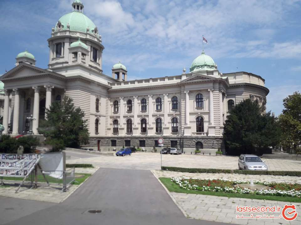 پارلمان صربستان