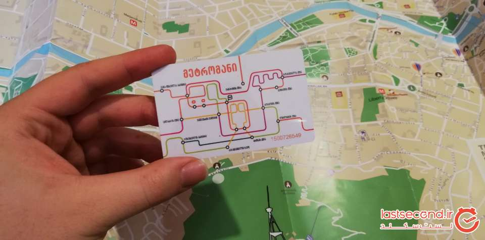 کارت متروی تفلیس
