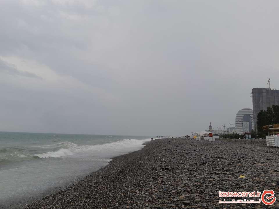 ساحل باتومی