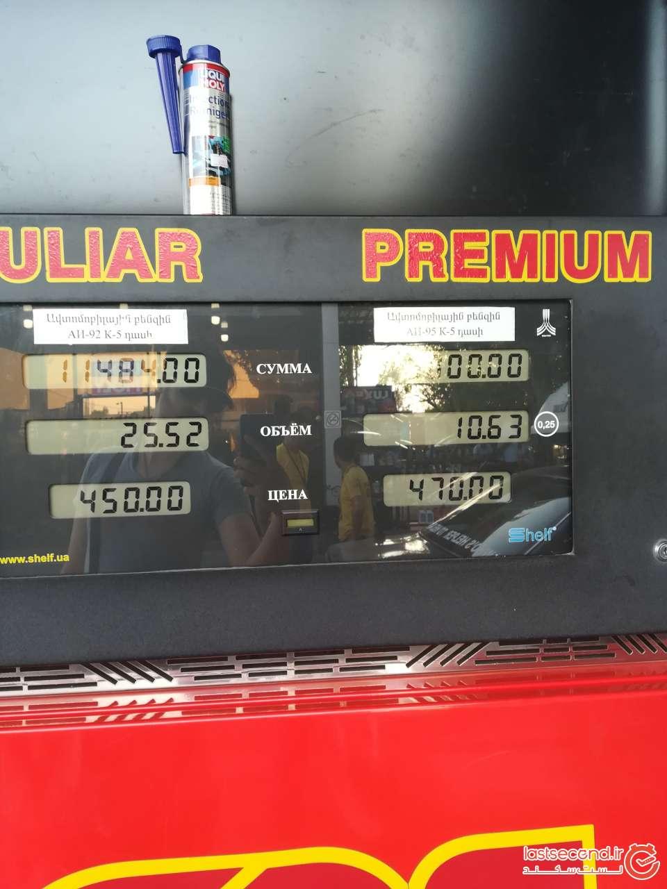 هزینه بنزین در ارمنستان