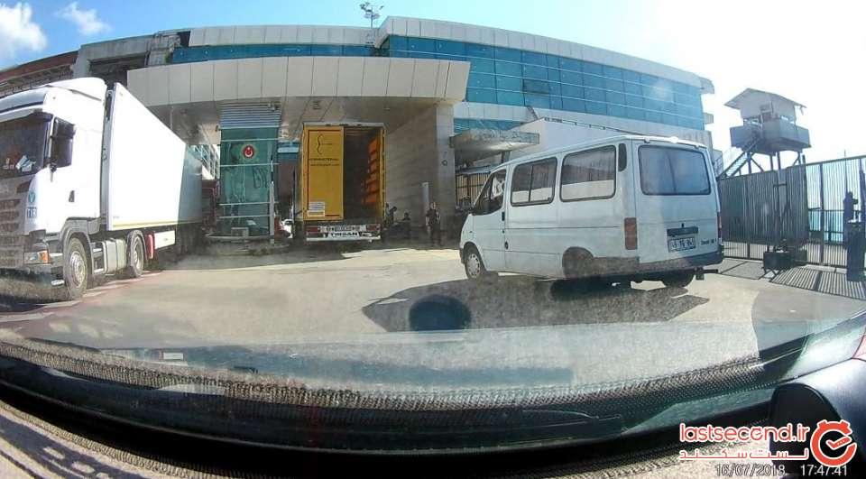 ورودی مرز ترکیه - سارپی