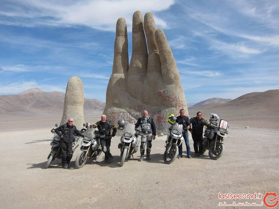 دست سنگی در شیلی