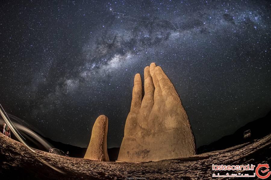 دست سنگی شیلی