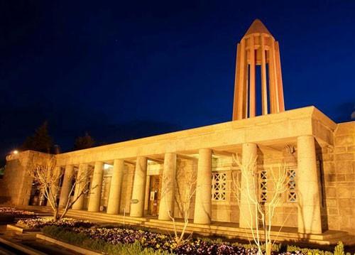 Avicenna Mausoleum (8).jpg
