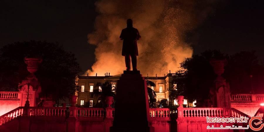 آتش سوزی موزه ملی برزیل