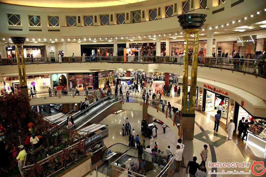 مرکز خرید الکرامه