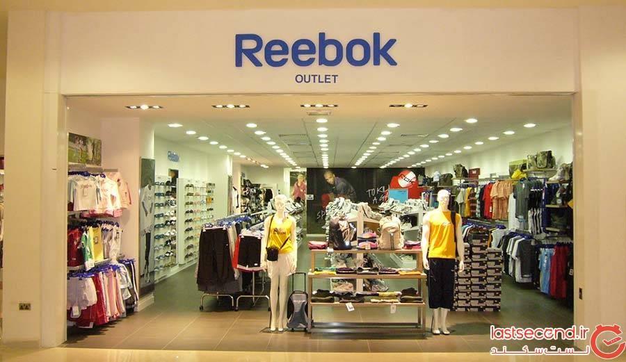 مرکز خرید اوتلت دبی