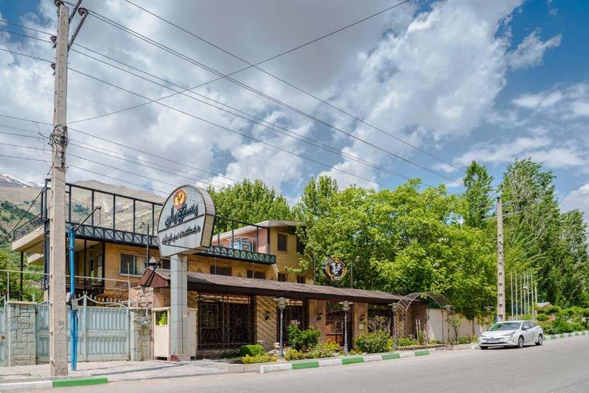 Sarkhoshe Village Restaurant (1).jpg