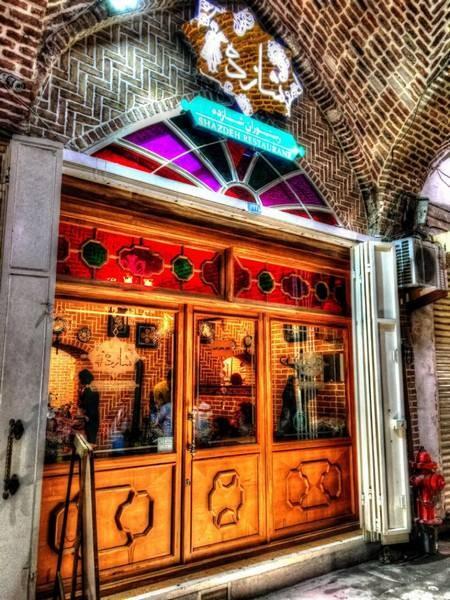 رستوران سنتی شازده