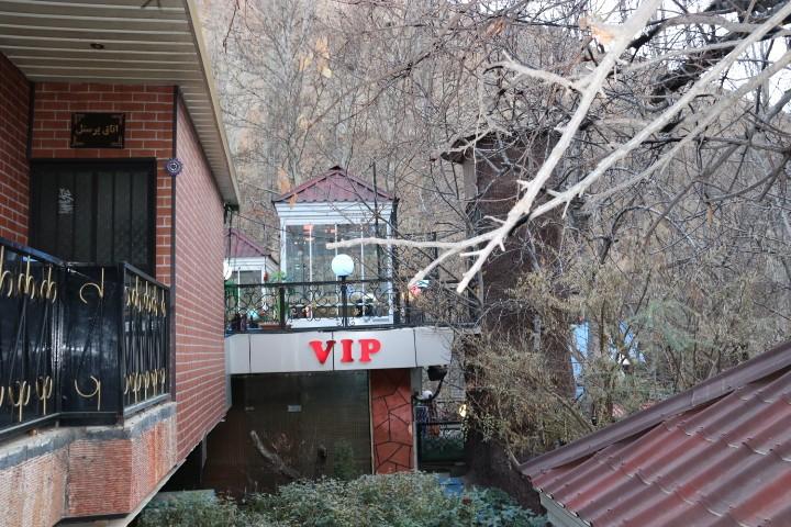 Varjin Restaurant (17).JPG