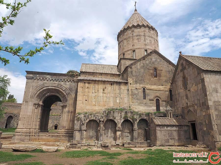 کلیسای ارمنستان