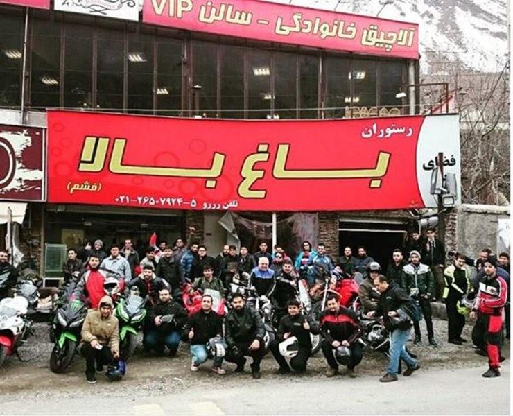 Bagh Bala Restaurant (7).jpg